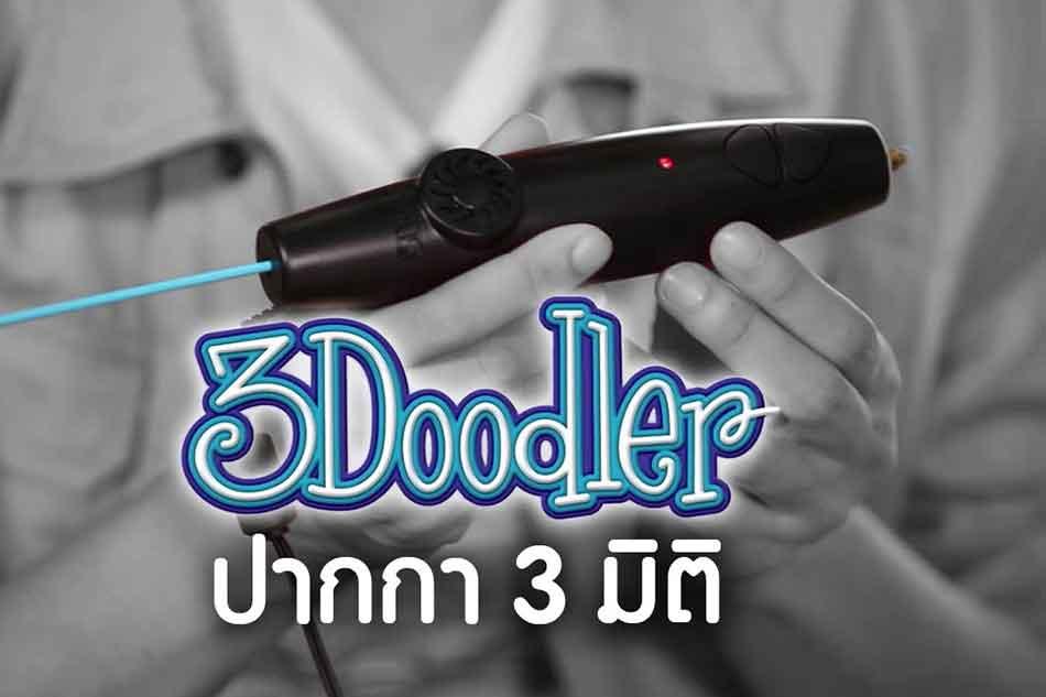 Printer-3D-
